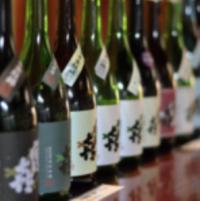Sake-Talk