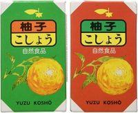 Meet Yuzu Kosho